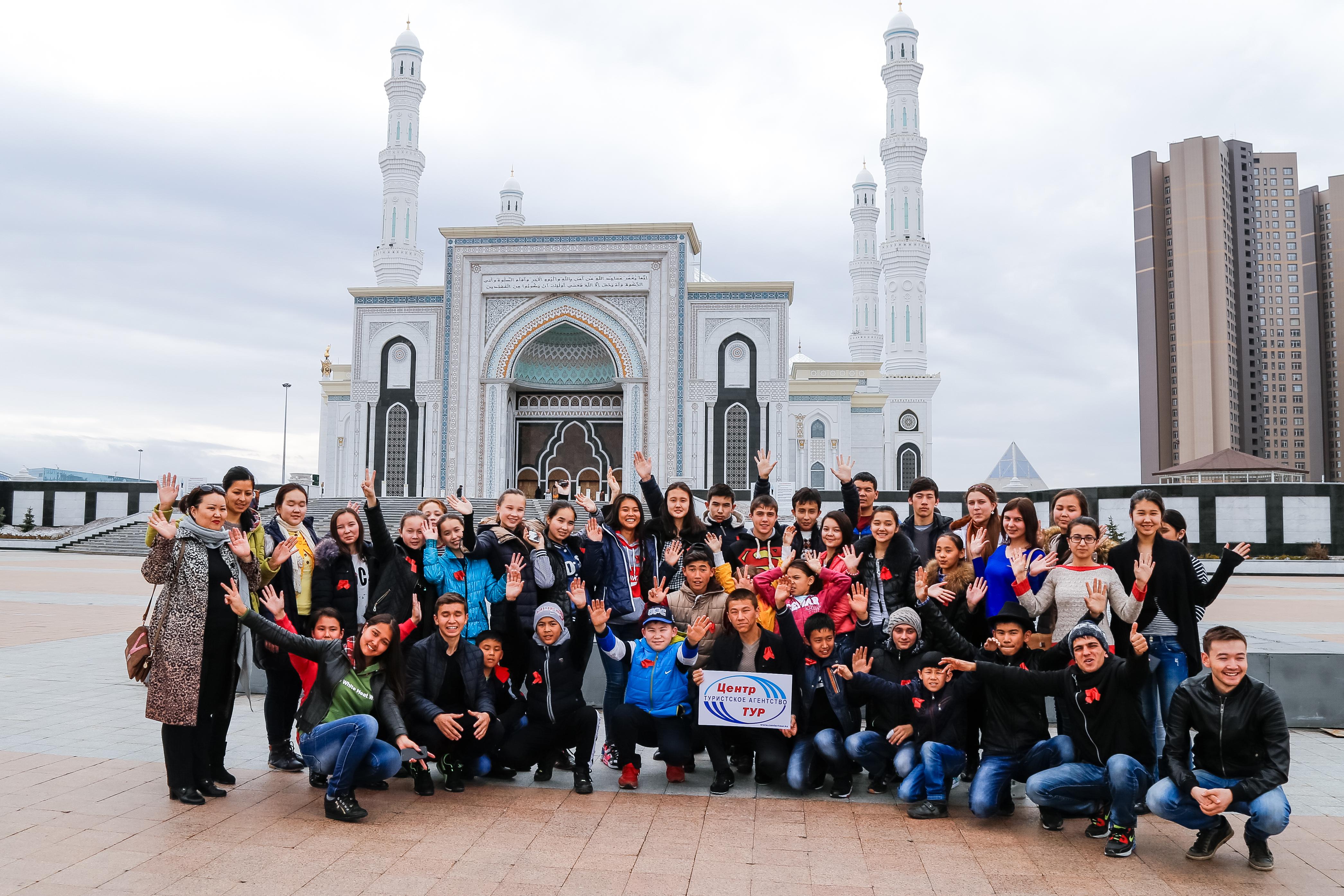 Экскурсия «Мир религии в Казахстане» (Группа 15 человек) – 4 часа