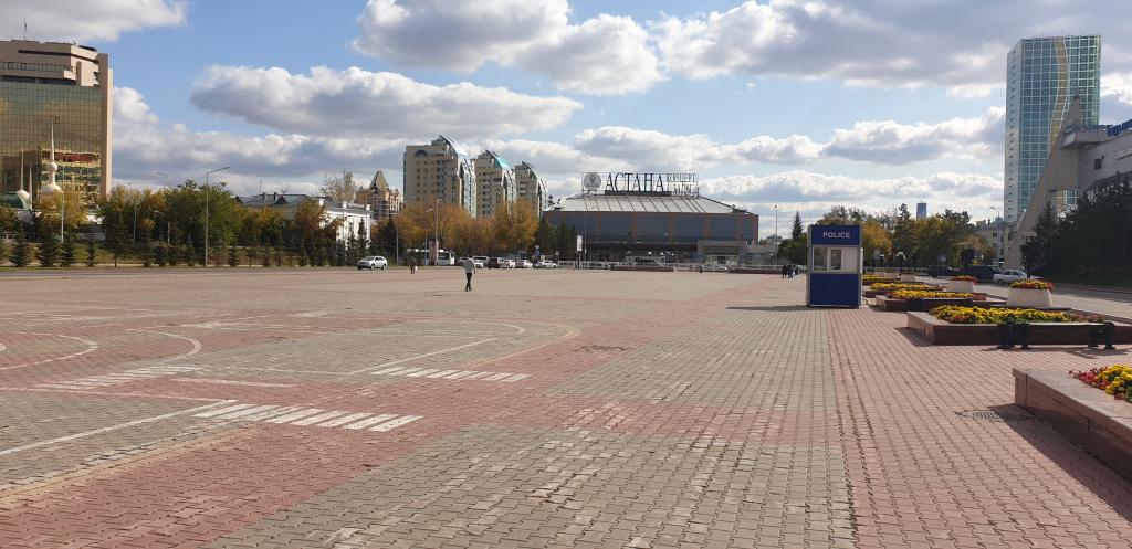 Астана Конгресс Холл