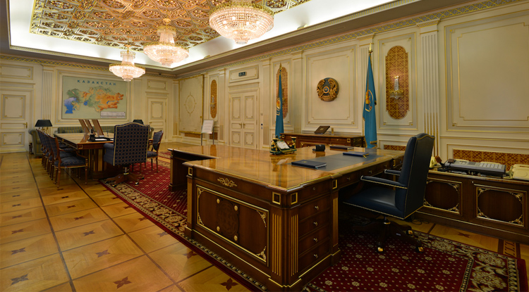 Museum of the First President of Kazakhstan