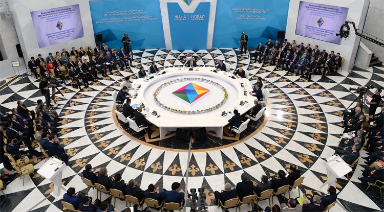 Nazarbayev Center