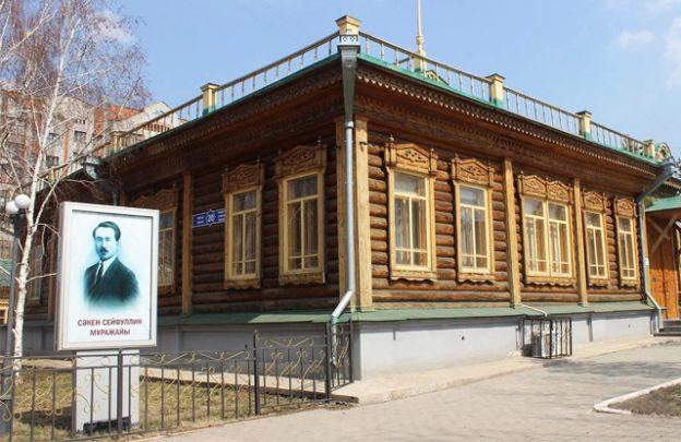 Музей Сакена Сейфуллина