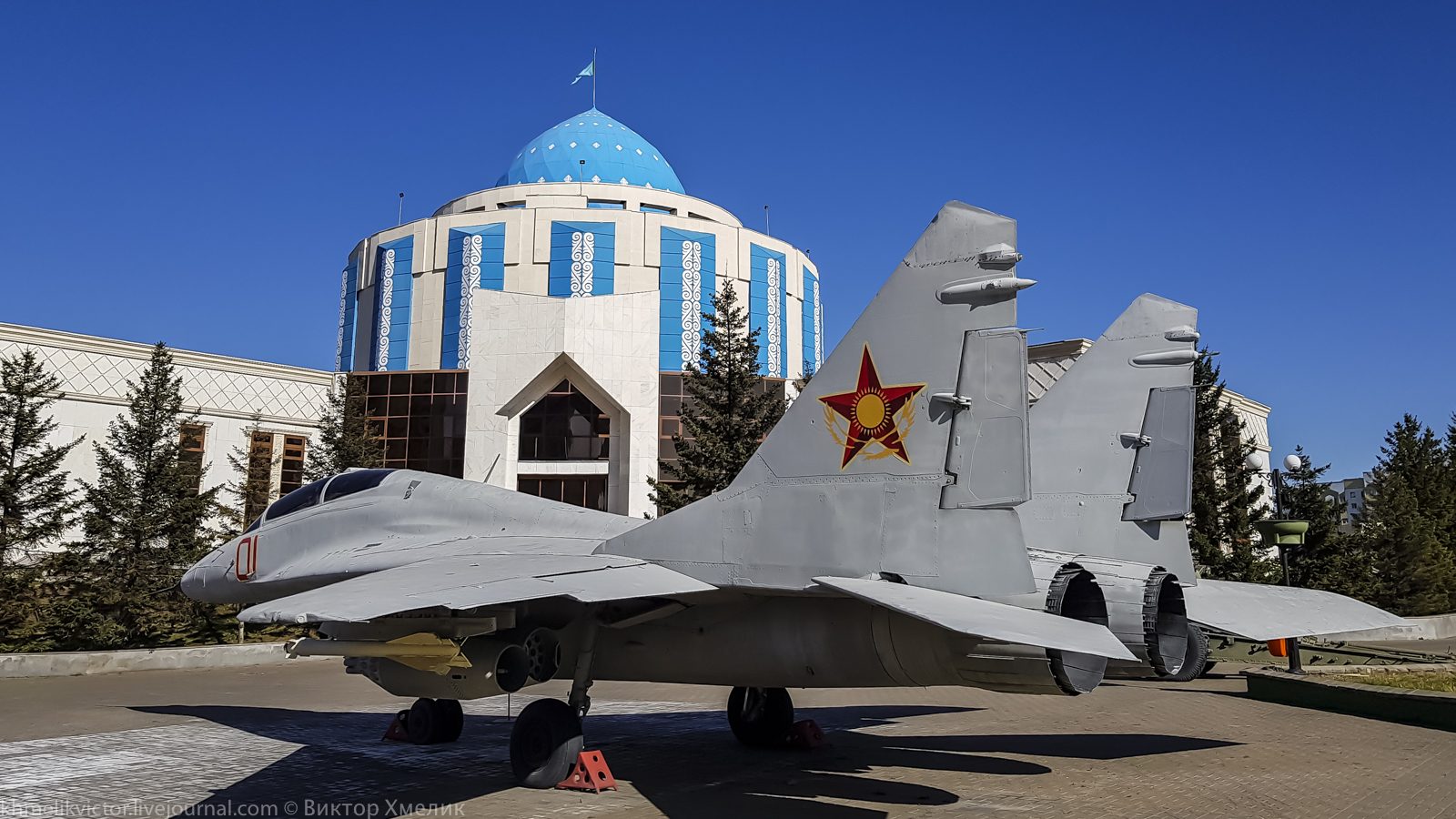 Military-historical museum of the Armed Forces of the Republic of Kazakhstan
